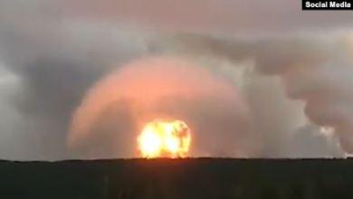 صورة بعد يومين من الصمت والذعر بين السكان.. روسيا تعترف: انفجار القاعدة العسكرية نووي