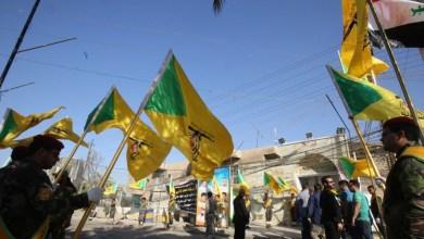 صورة إيران سلمت ميليشيات عراقية صواريخ قادرة على ضرب إسرائيل