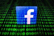 """صورة """"فيسبوك"""" تكشف عن شبكة حملات تأثير سرية.. وتربطها بالحكومة السعودية"""