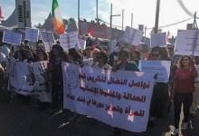 صورة تحشيد واسع للمليونية النسوية للاحتجاجات