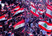 صورة تصريح المكتب السياسي للحزب الشيوعي العراقي .