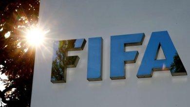 صورة الاتحاد الدولي لكرة القدم .