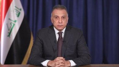 صورة الدنمارك تمنح العراق 25 مليون دولار لدعم الإعمار.