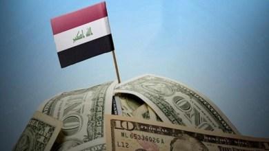 صورة برلماني: حجم الفساد في العراق يقدر بـ٣٠٠ مليار دينار.