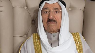 صورة أمير الكويت الشيخ صباح الأحمد الجابر الصباح في ذمة الله.