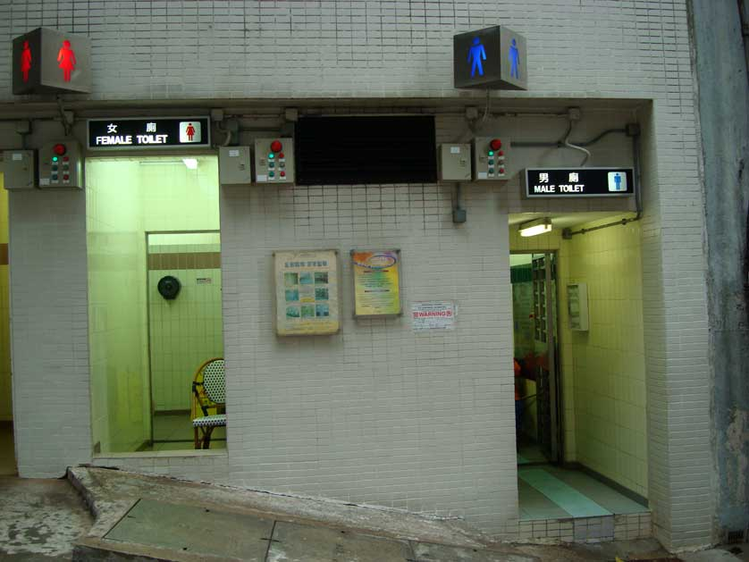 Hong Kong Toilets Beijing Visitor China Travel Guide
