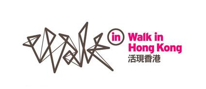 Walk in Hong Kong, China.