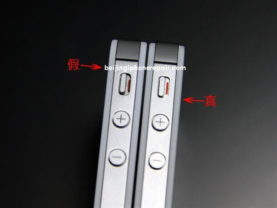 Is it Genuine or Fake? iPhone 4S Side-by-Side Comparison Photos
