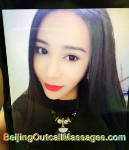 Beijing Ladyboy - Gong Jing Yuan