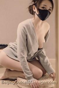 Beijing Massage Girl - Cristie