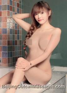 Beijing Massage Girl - Gail