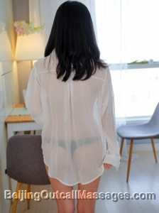 Beijing Massage Girl - Amber