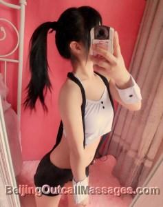 Beijing Massage Girl - Allara