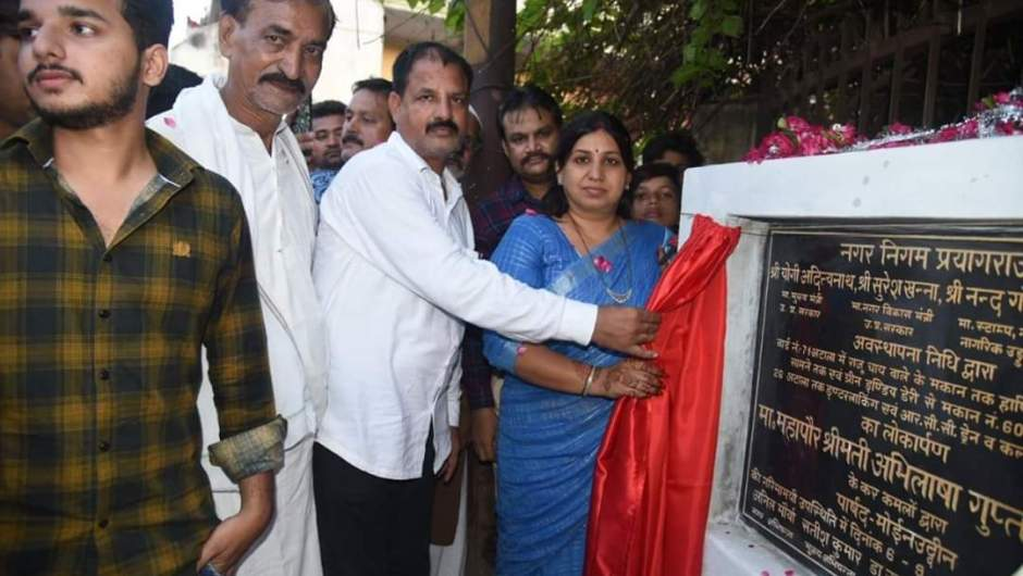 Inaguration of Road in Ward No:71,Atala
