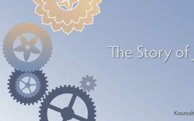 The Dreaded Story of Just