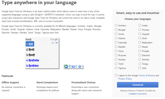 Type in Your Mother Tounge WIthout Typing Experience