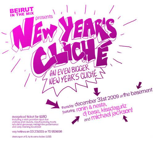 New Year's Cliche