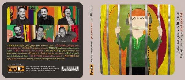 Ghazi Abdel Baki & Friends Live at the B018