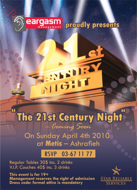 """The 21st Century Night"" at Metis"