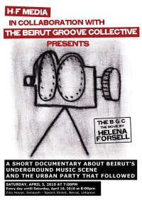 The Beirut Groove Collective: The Movie By Helena Forsel