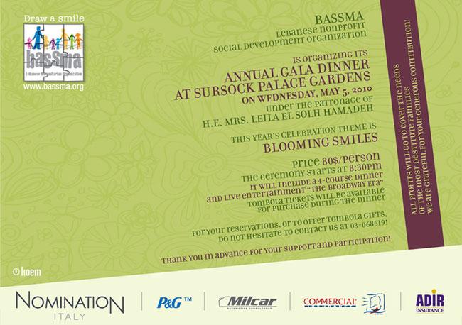 Bassma Annual Gala Dinner