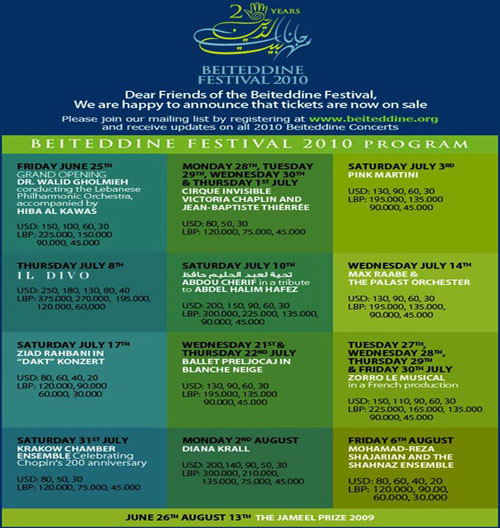 The Beiteddine Festival 2010 Schedule