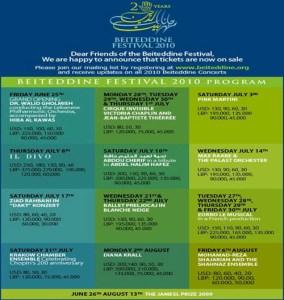 The Beiteddine Festival 2010 Schedule