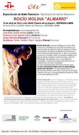 "Rocío Molina ""Almario"", danse flamenco le 16 avril à l'Unesco"