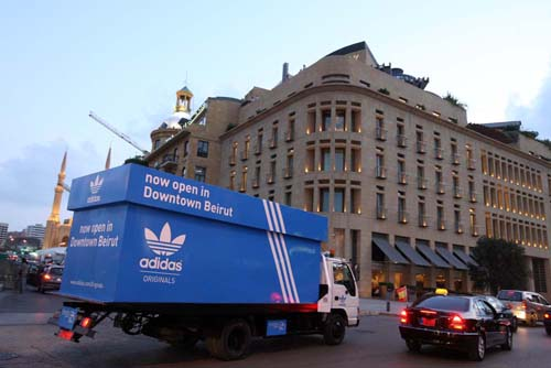 adidas Giant Shoebox in Beirut