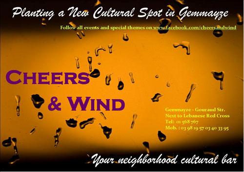 Cheers & Wind Cultural Bar