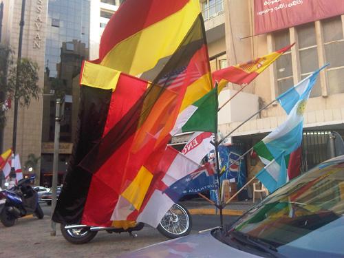 Lebanon- A Pool of Flags