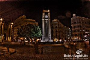 I Love Lebanon: DownTown Beirut