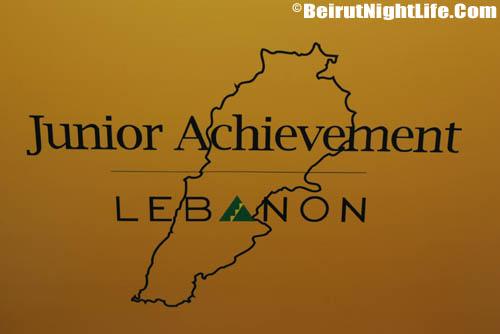 Junior Achievement Award Lebanon 2004
