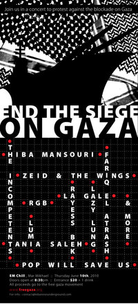 Beirut Free Gaza Movement Fundraiser at EM Chill