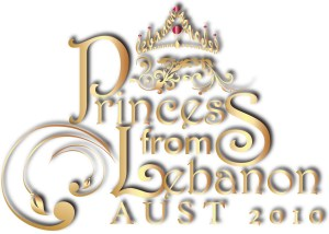 AUST's Princess from Lebanon -2010