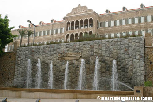 Lebanon: Downtown Beirut