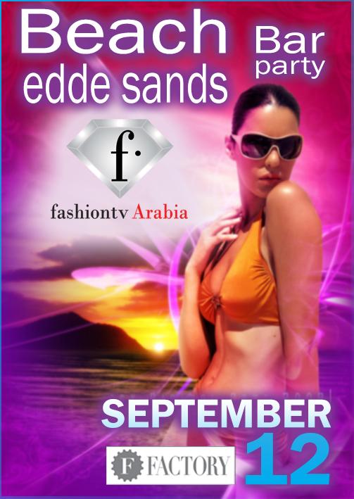 Beach Bar Party at Edde Sands