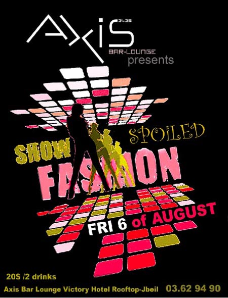 Spoiled Fashion Show at Axis Bar Lounge