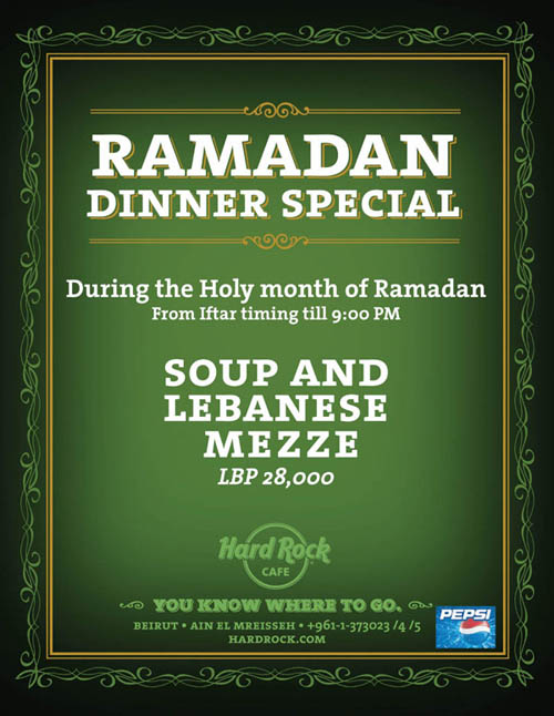 Ramadan Dinner Special at Hard Rock Cafe