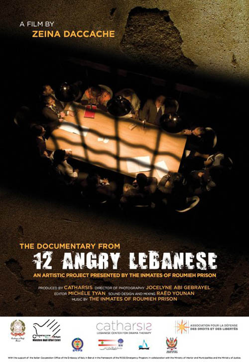 "Documentary from ""12 Angry Lebanese"": a film by Zeina Daccache"