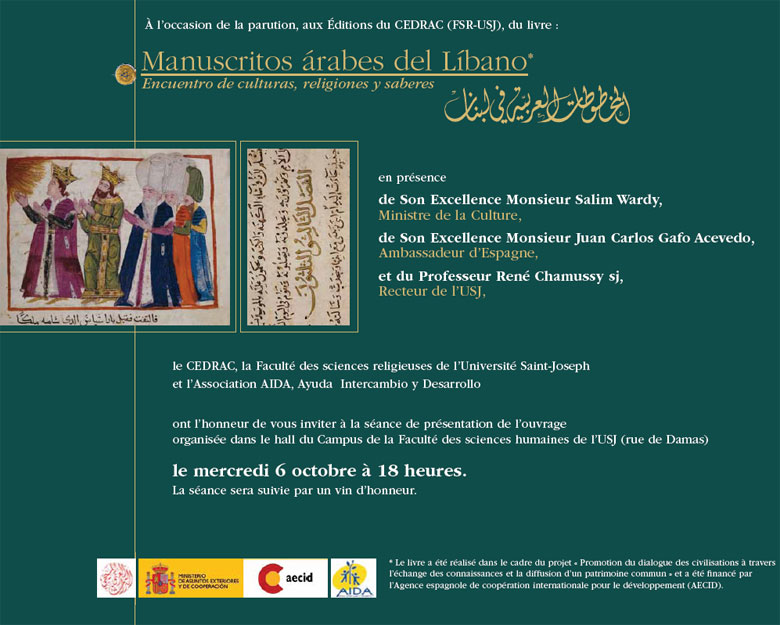 Signing the Book: Manuscritos árabes del Líbano at Human science USJ