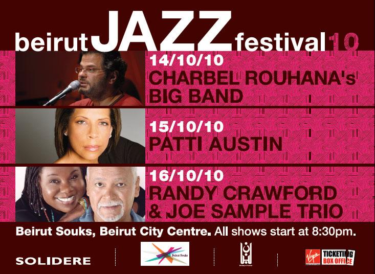 Beirut Jazz Festival 2010