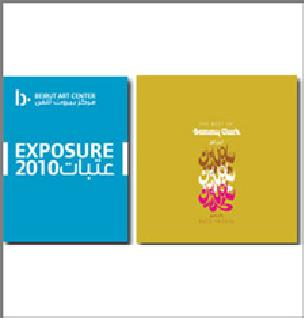 Exposure: Publications Launch