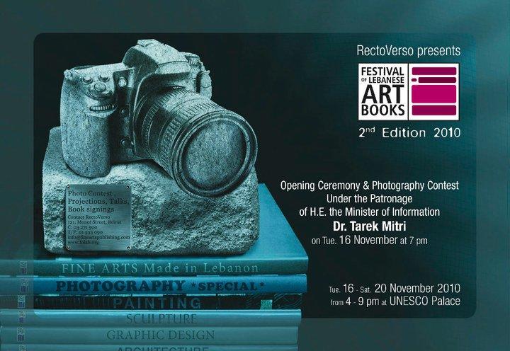 Festival Of Lebanese Art Books 2nd Edition 2010