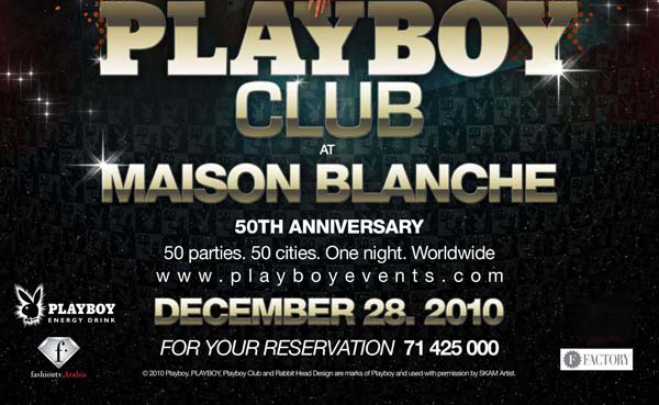 Maison Blanche's Sexy Holiday Celebrations