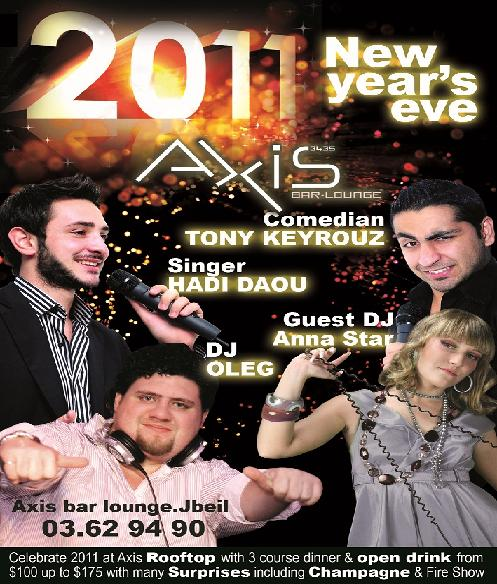 New Year's Eve At Axis