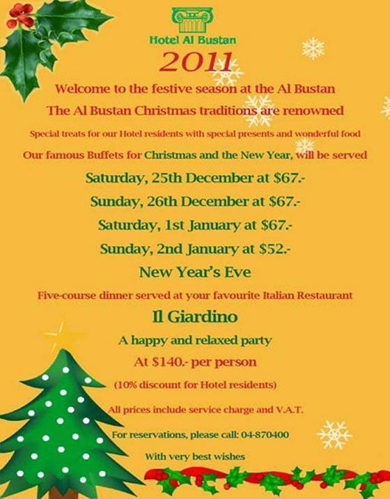 Festive Season At The Al Bustan Hotel