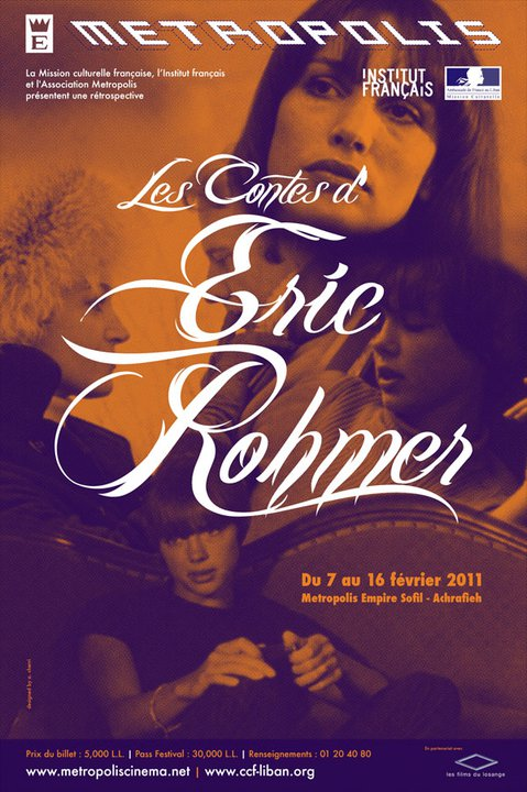 An Eric Rohmer Retrospective