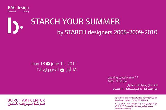 Starch Your Summer At Beirut Art Center