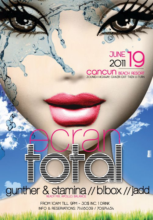 Ecran Total First Edition